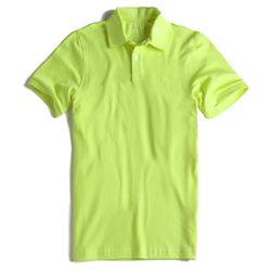 camisaverde1